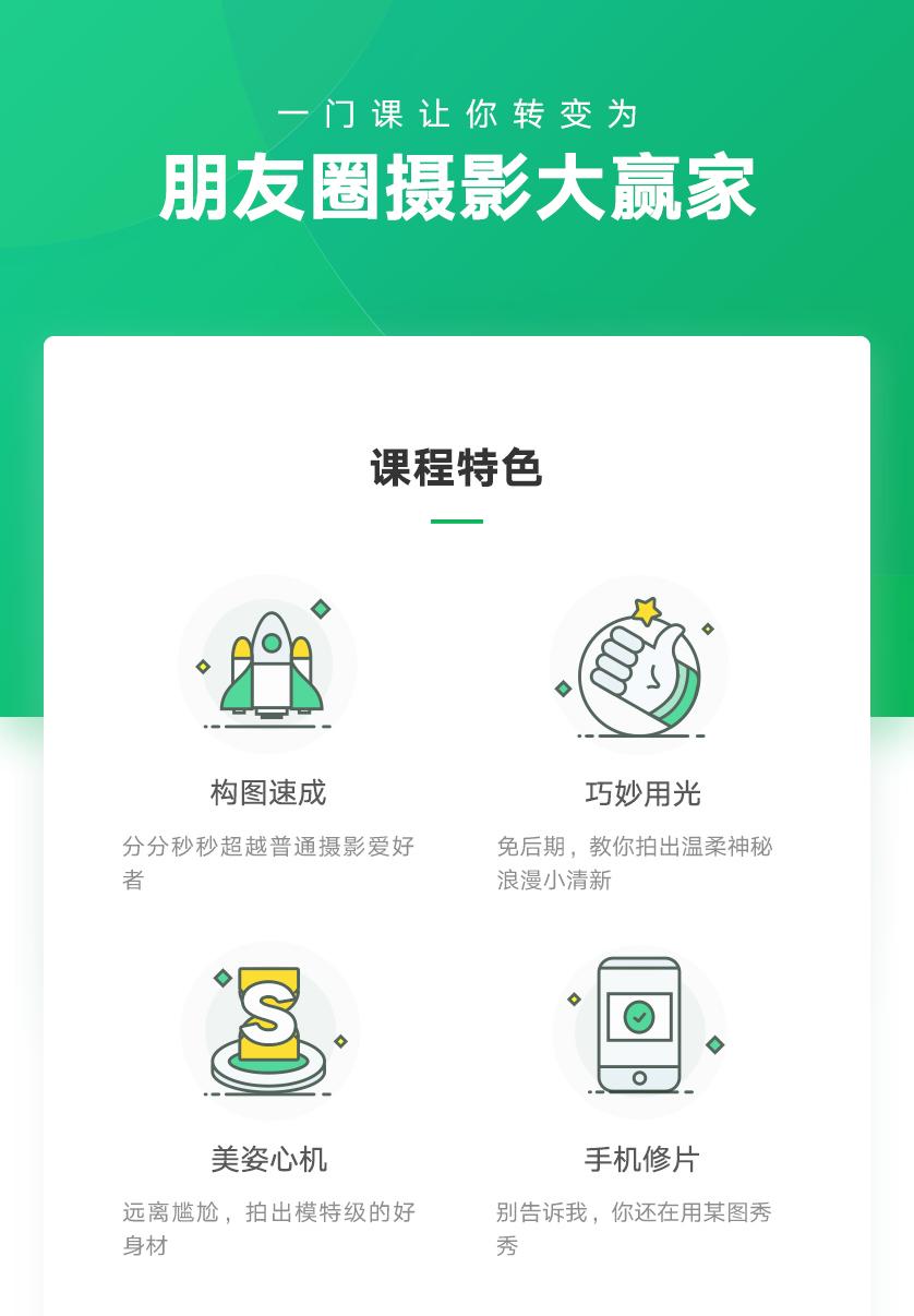 web-838(3)_02.png